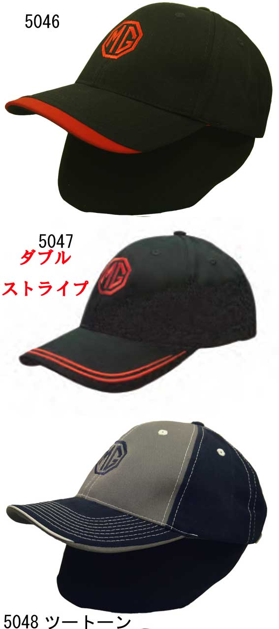 Vehicle Parts & Accessories Branded Automotive Merchandise Mg Rover Baseball Cap