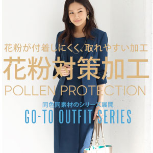GO TO OUTFIT SERIES